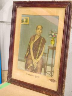 Udda Tavla - Indian Woman